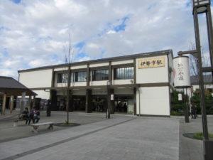 【画像】伊勢市駅 駅舎