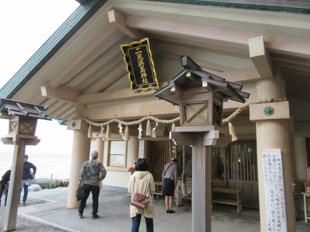 【画像】二見興玉神社 本殿