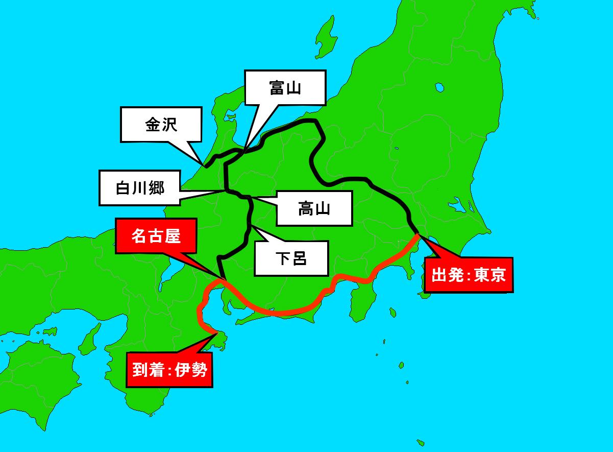【行程マップ】東京〜名古屋〜伊勢