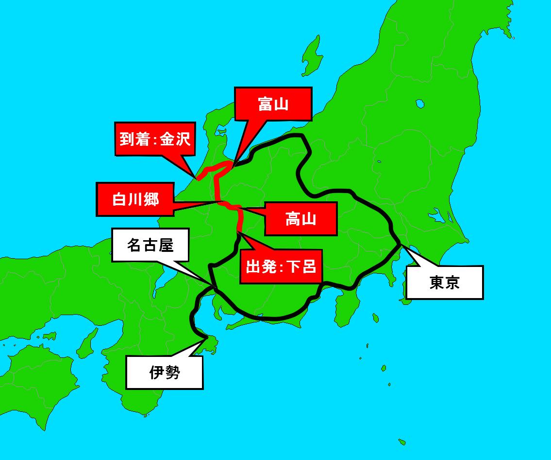 【行程マップ】下呂〜高山〜白川郷〜富山〜金沢