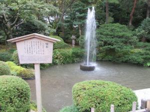 【画像】兼六園 噴水