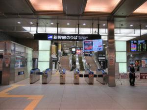 【画像】金沢駅新幹線改札口