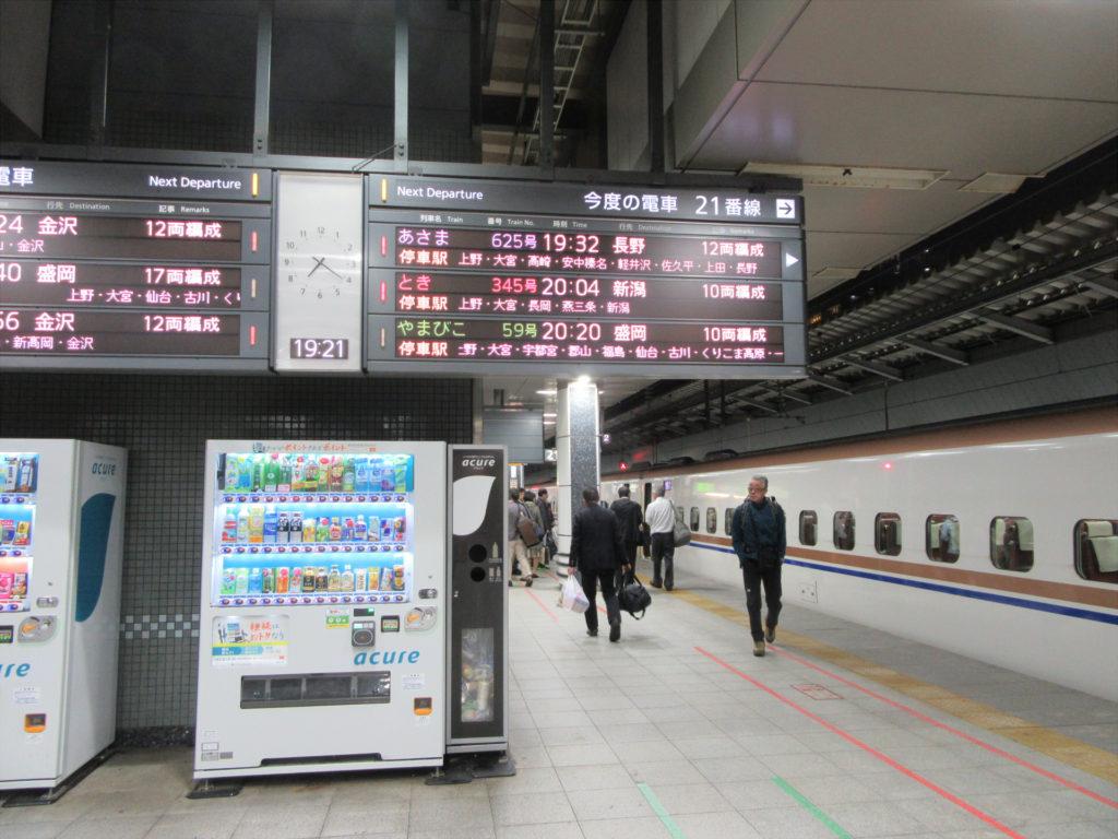 【画像】東京駅新幹線ホーム