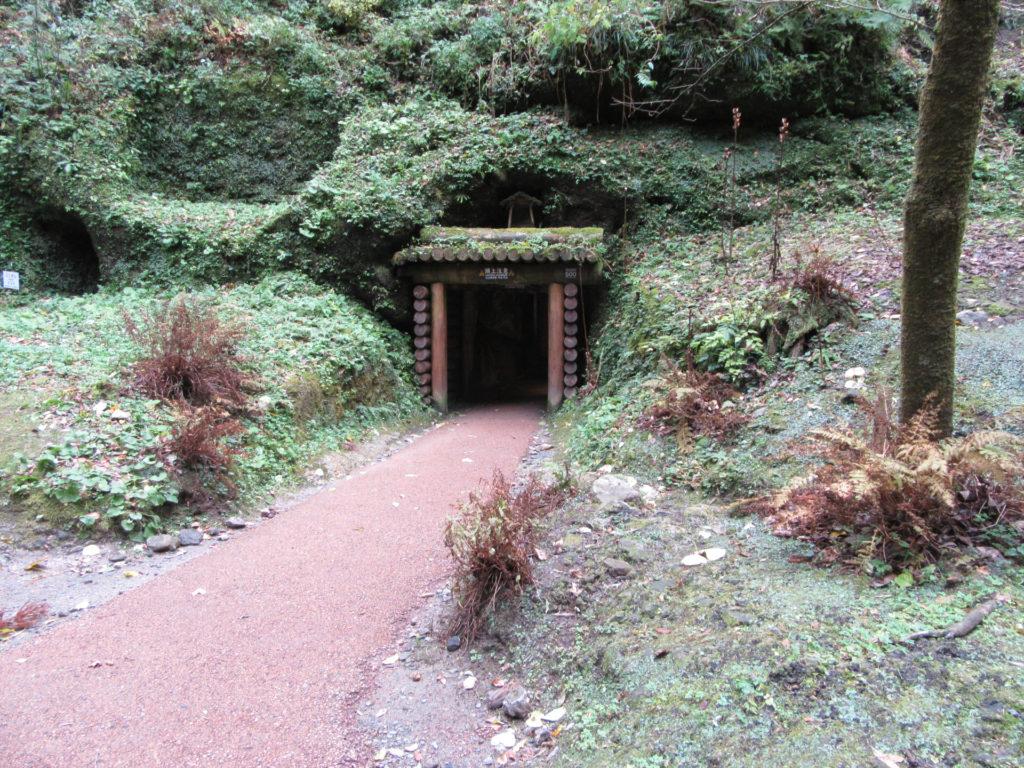 龍源寺間歩 入口