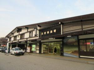 木曽福島駅 駅舎
