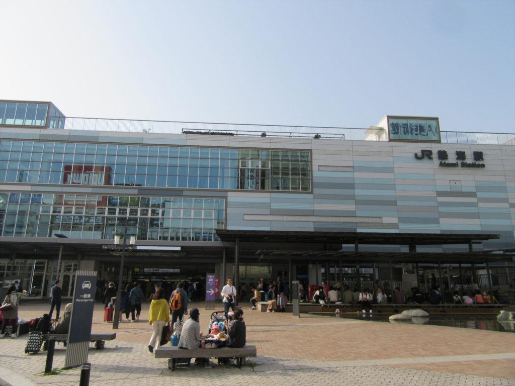熱海駅 駅舎