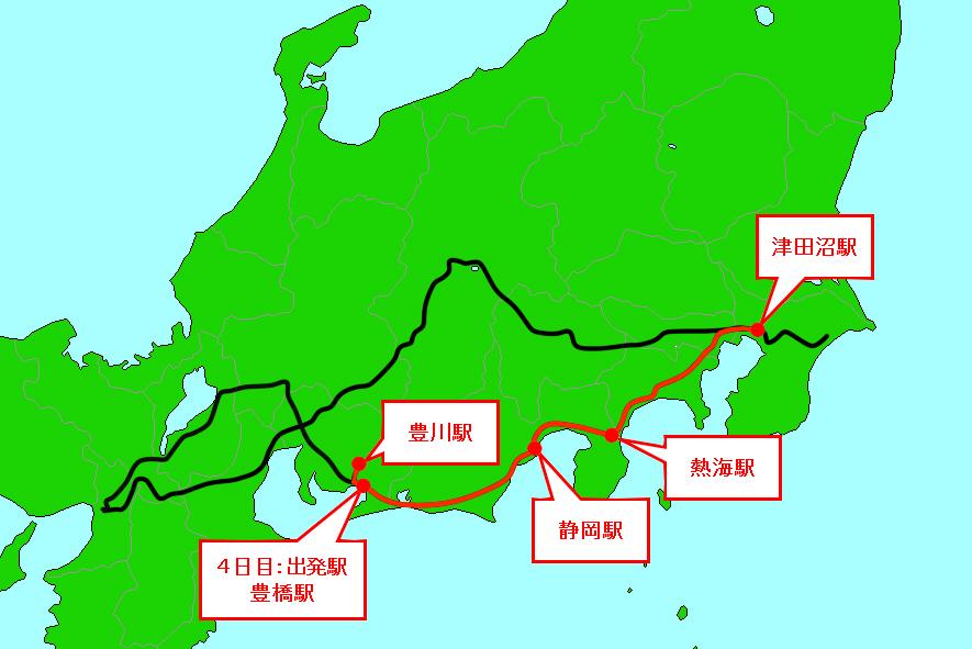 青春18きっぷの旅 4日目ルート
