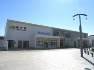 銚子駅 駅舎