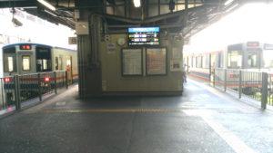 取手駅 関東鉄道常総線乗り場