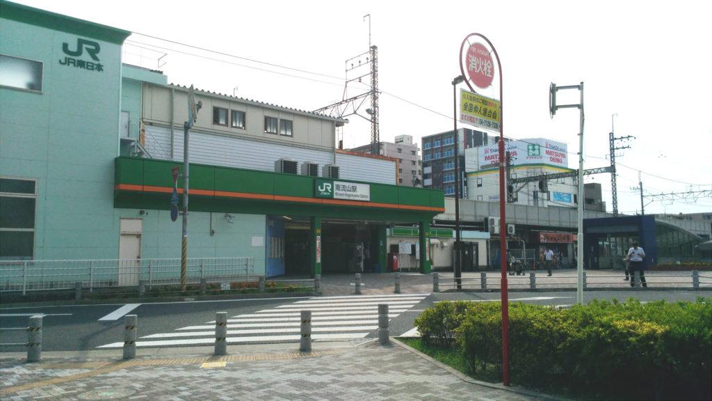 JR武蔵野線 南流山駅