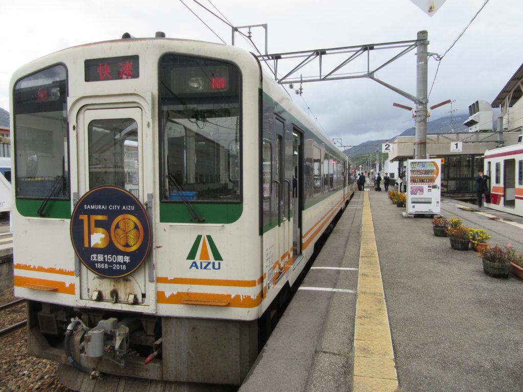 会津田島駅ホーム