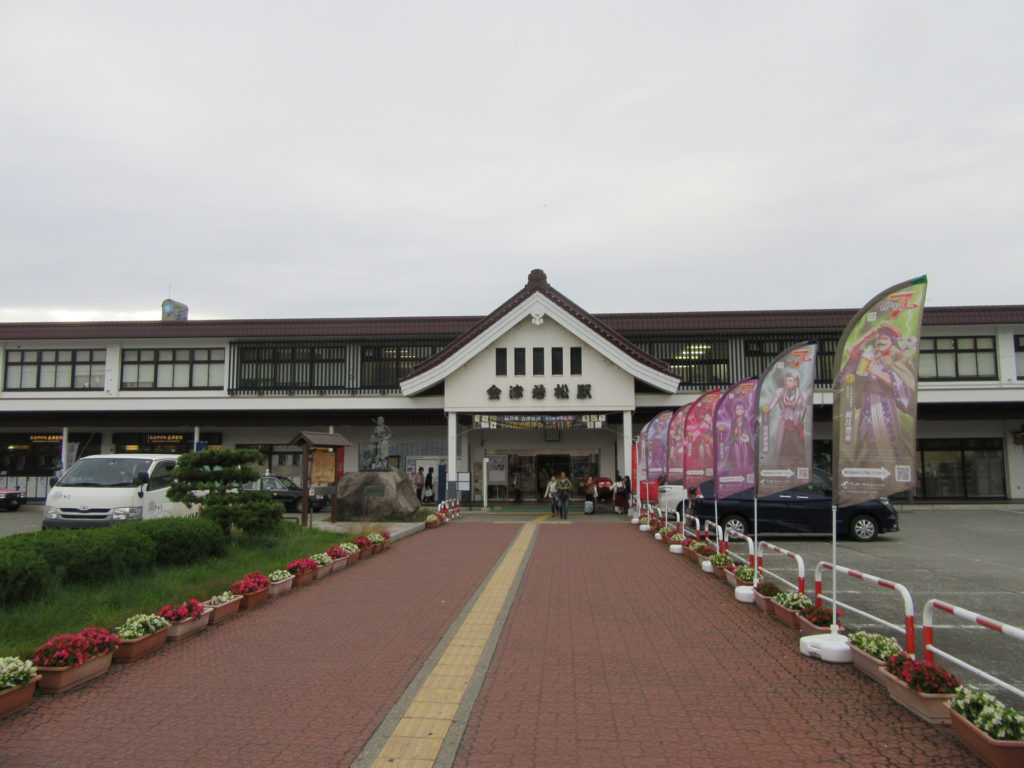 会津若松駅 駅舎