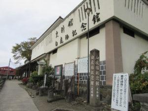 飯盛山 白虎隊記念館