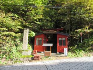 羽黒山湯上神社 登山口