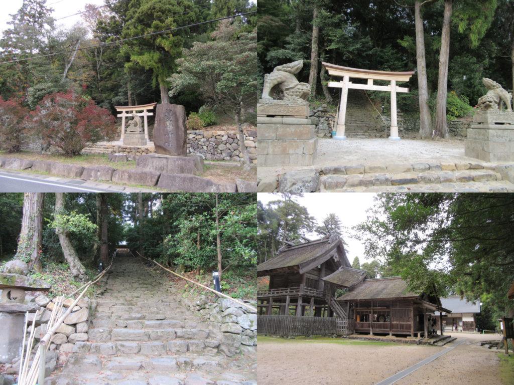 真名井神社