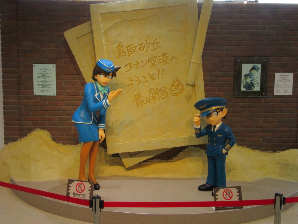 名探偵コナン in 鳥取空港