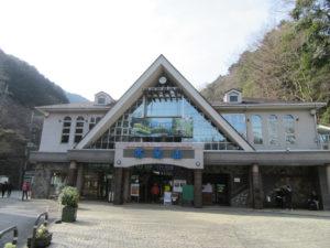 高尾登山鉄道 ケーブルカー 清滝駅