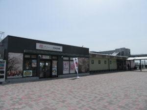 常磐線 富岡駅
