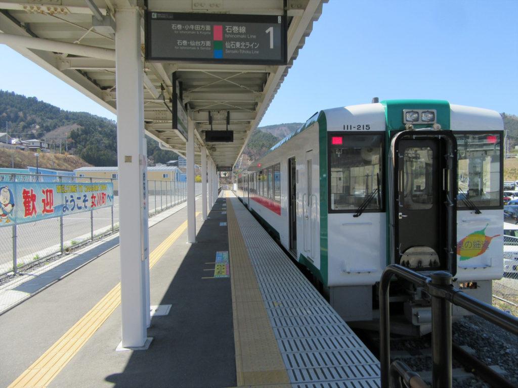石巻線 小牛田行き(女川駅にて)