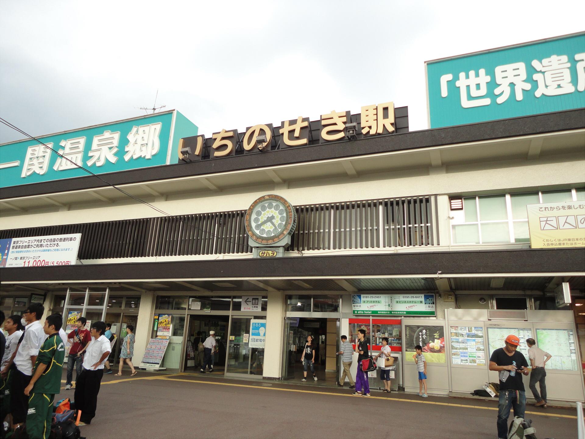 一ノ関駅(岩手県) | Trains ト...