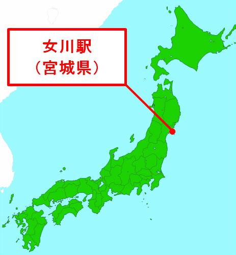 女川駅(宮城県)