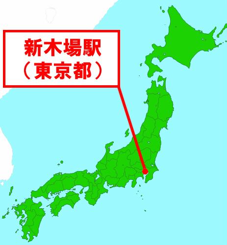 新木場駅(東京都)