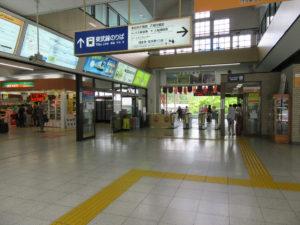 東武日光駅2