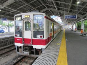 東武日光駅4